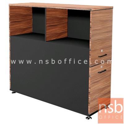 ตู้กั้นข้างโต๊ะทำงาน สำหรับ 2 ที่นั่ง (2 บานเปิด 2 ลิ้นชัก) SR-B120 สีวอลนัทตัดดำ :<p>ขนาด 120W*40D*115H cm. ตู้ ปิดผิวเมลามีนทนความร้อนและรอยขีดข่วน</p>