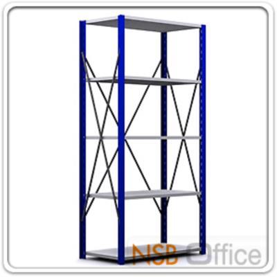 ชั้นเหล็ก MR ก100*ล60 ซม. ชั้นปรับระดับได้ (รับน้ำหนัก 150-200 KG/ชั้น):<p>รับน้ำหนักได้ 150-200 KG ต่อชั้น / มีความสูง &nbsp;4 ขนาดคือ 180, 200, 220 และ 240 ซม. ขนาดที่ระบุเป็นขนาดเฉพาะแผ่นชั้น ขนาดพื้นที่ในการจัดวางรวมเสา = กรณีตัวเดี่ยว +7 cm / กรณีตัวต่อ + 3 cm.&nbsp;/ โครงเหล็กแข็งแรง เสาเหล็กหนา 2 มม. แผ่นชั้นเหล็กหนา&nbsp;1 มม./&nbsp; เสาสีน้ำเงิน แผ่นชั้นสีเทาอ่อน /<strong>สามารถใช้เสาร่วมได้ กรณีต่อเป็นเส้นตรง ตัวที่ 1 ราคาเต็ม มี 4 เสา, ตัวถัดๆไป มี 2 เสา ลด 600 บาท/ตัว&nbsp;</strong></p>