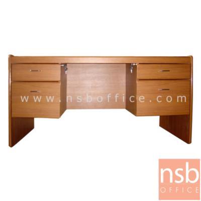 โต๊ะทำงานใหญ่ ลิ้นชัก 2 ด้าน ขนาด 150W*75D cm. ผิวพีวีซี ขอบยาง:<p>ผลิต 2 แบบคือ 4 ลิ้นชักและ 5 ลิ้นชัก / ขนาด 150W*75D*75H cm&nbsp;/ กุญแจ Central Lock / ความหนา 15 มม. / TOP โต๊ะเบิ้ลขอบเป็น 30 มม. /&nbsp;สีสัก บีช โอ๊ค ดำ แกรนิต และเทาควันบุหรี่</p>