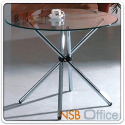 โต๊ะบาร์กระจกหน้ากลม Di90*75H cm. รุ่น A-TC ขาเหล็กชุบโครเมี่ยม:<p>ขนาดเส้นผ่านศูนย์กลาง 90*สูง 75 ซม. TOP กระจกนิรภัย โครงเหล็กชุบโครเมี่ยม รูปแบบทันสมัย /TOP กระจกผลิตกระจกใส&nbsp;</p>