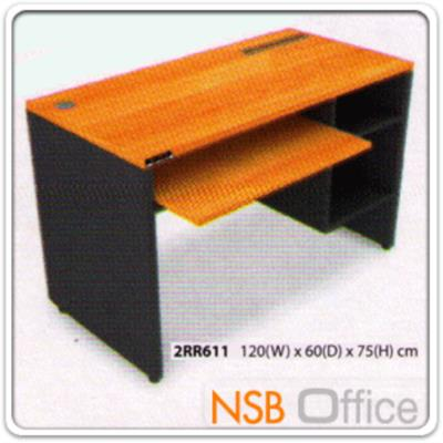 โต๊ะวางคอมและพรินเตอร์  120W, 135W, 150W (60D, 75D) เมลามีน ชั้นโล่งข้าง:<p>ผลิต 6 ขนาดคือ 120W*60D, 135W*60D, 150W*60, 120W*75D, 135W*75D, 150W*75D cm. (75H cm) &nbsp;/<span>โครงโต๊ะผลิตจากไม้ปาร์ติเกิ้ลบอร์ด</span>/ เลือกลิ้นชักซ้ายหรือขวา / กุญแจแบบ Central Lock / TOP เมลามีนกันชื้น&nbsp;</p>