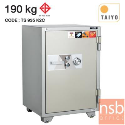 """ตู้เซฟ TAIYO 190 กก. 2 กุญแจ 1 รหัส   (TS 935 K2C มอก.):<p>TAIYO TS935K2C / มาตรฐาน ม.อ.ก. / ภายนอก 590(W)*551(D)*935(H) mm ภายใน 450(W)*355(D)*720(H) mm/เปลี่ยนรหัสได้</p> <p><a href=""""https://youtu.be/-iJpu3S7nZ8"""" target=""""_blank""""><strong><span style=""""color: #ff0000; font-size: medium;"""">วิธีการเปิดตู้เซฟ</span></strong></a></p> <p></p>"""