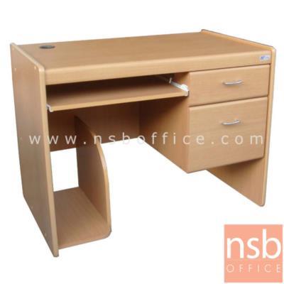 โต๊ะคอมพิวเตอร์ 2 ลิ้นชัก   ขนาด 100W ,120W cm. พร้อมรางคีบอร์ดและที่วางซีพียู :<p>ผลิต 2 ความกว้างคือ 100 ซม. และ 120 ซม. มีที่วางซีพียู 2 ลิ้นชักข้าง / ผิวพีวีซี ขอบยาง /ความหนา 15 มม. / TOP โต๊ะเบิ้ลขอบเป็น 30 มม.</p>