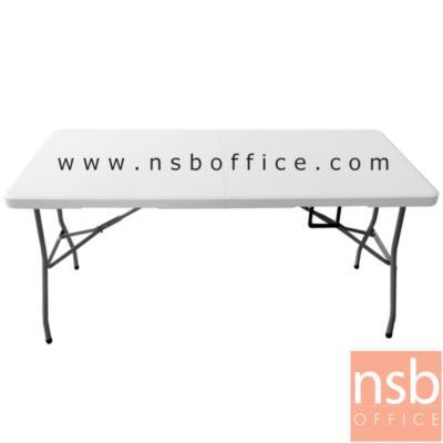 โต๊ะกระเป๋าพับครึ่งหน้าพลาสติก รุ่น PL-PPE-T  ขนาด 150W ,180W cm.  ขาอีพ็อกซี่เกล็ดเงิน:<p>ผลิต 2 ขนาดคือ 150W*75D cm และ 180W*75D (*74H) cm. แผ่น TOPผลิตจากพลาสติก HDPE ทำให้รับได้หนักได้มากและรองรับน้ำหนักได้ไม่เกิน150 กก.แบบกระจายน้ำหนัก / ขาอีฟ็อกซี่เกล็ดเงิน ทำจากแป๊ปเหลี่ยมขนาด 1 ¼ lnch. สามารถปรับระดับได้ตามความเหมาะสมของพื้นที่ / โต๊ะสามารถพับครึ่งได้ ง่ายต่อการจัดเก็บ</p>