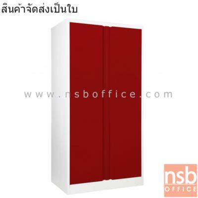 """ตู้เสื้อผ้าเหล็ก บานเปิดทึบสูง 182H cm. KS-WDO-81 (ผลิต 9 สีสัน) รุ่น ODW-18 :<p>ขนาด 91.4W*56D*182.9H cm. / มีราวแขวน 1 ชุด แผ่นขั้น 2 แผ่นชั้น / ผลิต 9 สีคือ สีขาวมุก, สีดำ, สีแดง, สีม่วง, สีส้ม, สีฟ้า, สีเขียว, สีเทาฟ้า และลายกราฟฟิคดอกไม้สีส้ม (ราคาเดียวกัน) <span style=""""color: #ff0000;"""">&nbsp;<span>**สินค้าจัดส่งเป็นใบ สินค้าถอดประกอบ</span><span>ไม่ได้</span><span>**</span></span></p>"""