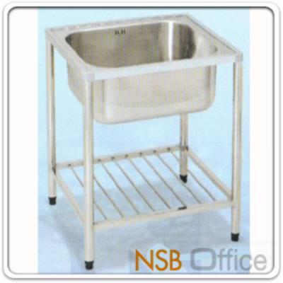 ซิ้งค์ล้างจาน บ่อเดี่ยว สเตนเลส DMHS 062C:<p>ซิ้งค์ล้างจาน ขนาดซิ้งค์ ก.59*ย.66*ส.80 ซม../ขนาดบ่อ ก.48*ย.55*ส.30 ซม./ผลิตจากสเตนเลสอย่างดี แข็งแรง/ สามารถถอดประกอบได้ง่าย สะดวกต่อการเคลื่อนย้าย มีตะกร้าและมีฝาปิดขนาด 4 นิ้ว</p>
