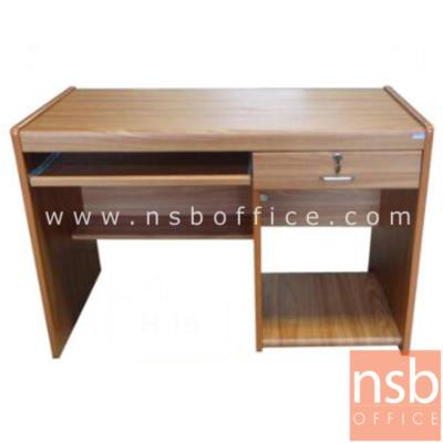 โต๊ะคอมพิวเตอร์  100W ,120W cm. (1 ลิ้นชัก กล่องซีพียู) :<p>มี 2 ขนาดคือ กว้าง 100 ซม.และ 120 ซม. มีตู้ใส่ซีพียู 1 ลิ้นชักข้าง /ความหนา 15 มม. / TOP โต๊ะเบิ้ลขอบเป็น 30 มม.&nbsp;ผิวพีวีซี ขอบยาง</p>