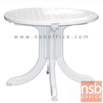 โต๊ะพลาสติกกลม รุ่น TD-001 ขนาด 80Di* 115H cm. :<p>ขนาด 80Di*115H โต๊ะพลาสติกหนาพิเศษ เหมาะสำหรับตั้งในที่กลางแจ้งหรือในสวน มีพื้นเรียบตรงกลางสามารถเจาะรูและปักร่มกันแดดได้</p>