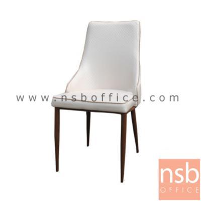 เก้าอี้โมเดิร์นหุ้มหนัง รุ่น C812:<p>ขนาด 47W*41D*93H cm. / โครงขาเก้าอี้ผลิตจากเหล็กสีลายไม้ ที่นั่งและพนักพิงหุ้มหนังสีชมพูครีม</p>
