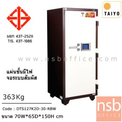 ตู้เซฟ Taiyo ระบบดิจิตอล จอสัมผัส รุ่น 363  กก. 2 กุญแจ 1 รหัส:<p>TAIYO DTS845K2D&nbsp; มาตรฐาน ม.อ.ก. / ขนาดภายนอก 700(W)*650(D)*1500(H) mm. /ขนาดภายใน 630(W)*455(D)*1270(H) mm. / ภายในมีไฟ LED &nbsp;/ แผ่นชั้นปรับระดับได้ 3 แผ่นชั้นและมี 1 ลิ้นชักพร้อม 1 ลิ้นชักซ่อน / กันไฟนาน 2 ชั่วโมง ผลิตสีพิเศษน้ำตาลแดง-ขาว (RBW)</p>