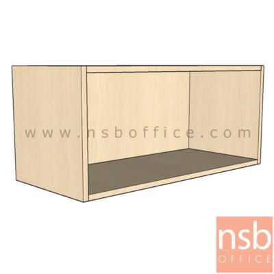 ตู้แขวนลอยช่องโล่ง  80,120,150W cm. (40H) ไม้เมลามีน:<p>วางแฟ้มได้ 1 ช่อง</p>