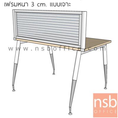 """มินิสกรีนกระจกขัดลายล้วน H40 cm เฟรมอลูมินั่มรุ่นหนา 3 cm (ติดตั้งเจาะสัน top):<p><span>แผ่นกระจกขัดลายล้วน / ผลิตขนาด 60 75, 80, 90, 120, 135 และ 150 cm. (*40H cm) / เฟรมอลูมินั่ม ทำสี</span><br /><span><br />*&nbsp;<span style=""""text-decoration: underline;"""">วิธีการติดตั้ง</span>&nbsp;เจาะที่สันข้างของแผ่น top โต๊ะ (เหมาะสำหรับโต๊ะที่ไม่มีจมูกโต๊ะยื่นออกมา หรือกรณีที่ขาโต๊ะชิดริม)</span></p>"""