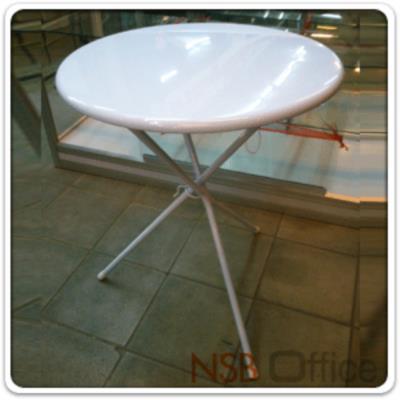 โต๊ะพับหน้าเหล็ก  ขนาด 60Di cm.  ขาเหล็ก:<p>ขนาด 60Di*60D*71H cm.</p>