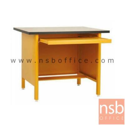 โต๊ะคอมฯเหล็ก 3  ลิ้นชัก 3 ฟุต  พร้อมรางคีย์บอร์ด  หน้าTOP ไม้เมลามีน  :<p>ขนาด 93.5W*72.5D*75H cm.&nbsp; หน้า TOP ไม้เมลามีน / โครงผลิตจากเหล็ก หนา 0.5 มม. /โครงสีขาวมุก หน้าบานสีสัน</p>
