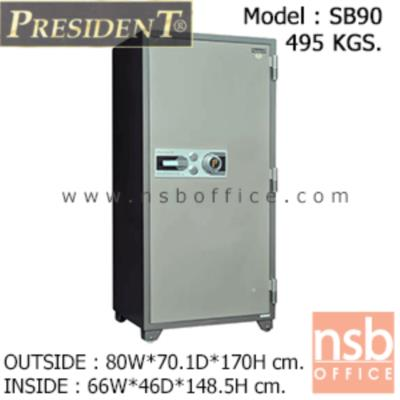 ตู้เซฟนิรภัยชนิดหมุน 495 กก. รุ่น PRESIDENT-SB90 มี 2 กุญแจ 1 รหัส (รหัสใช้หมุนหน้าตู้):<p>ขนาดภายนอก 80W*70.1D*170H cm. ขนาดภายใน 66W*46D*148.5H cm. หน้าบานตู้มี 2 กุญแจ 1 รหัส ภายในมี 1 ลิ้นชักพร้อมกุญแจล็อคแยก และมี 3 ถาดพลาสติก /ความจุ 451 ลิตร สามารถกันไฟได้นาน 2 ชั่วโมง</p>