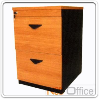 ตู้ลิ้นชัก 2 ลิ้นชักข้างโต๊ะ  46W*60D*75H cm (วางข้างสูงเสมอโต๊ะ) เมลามีน:<p>2 ลิ้นชัก Central Lock สำหรับวางข้างโต๊ะ สูงเสมอโต๊ะ H75 cm / ขนาด 46W*60D*75H cm มือจับพลาสติก สามเหลี่ยมสีดำ / เมลามีน Top 25 มม. เมลามีน กันชื้น กันร้อน&nbsp;</p>