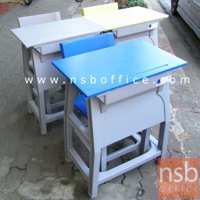 ชุดโต๊ะนักเรียนพลาสติก ทรงสี่เหลี่ยม รุ่น TH-1L ระดับชั้นมัธยม มีบังตา:<p>1 ชุดประกอบด้วยโต๊ะ + เก้าอี้ /โต๊ะขนาด 60W*40D*76H cm. /เก้าอี้ขนาด 40.5W*40D*46H1(สูงถึงที่นั่ง)*78.5H2(สูงถึงพนักพิง) cm. / โต๊ะผ่านการรับรองผลิตภัณฑ์อุตสาหกรรม มอก.1494-2541 &ndash; เก้าอี้ผ่านการรับรองผลิตภัณฑ์อุตสาหกรรม มอก.1495-2541 /โครงสร้างผลิตจากพลาสติก(POLYPROPYLENE) เป็นระบบ FULLY KNOCKDOWN 100% สามารถถอดเปลี่ยนได้ทุกชิ้น มีความปลอดภัยสูง มุมเหลี่ยมไม่คม มีสีสันให้เลือก 6 สีคือสีเทา และสีสัน(มี 5 สี) **ราคาไม่เท่ากัน</p>