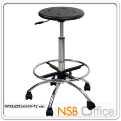 เก้าอี้บาร์กลมสูง PE-RAB-9002/1 มีที่พักเท้า ที่นั่งพียูโฟม PU Foam ฉีดขึ้นรูป Di33*H55 cm:<p>ขนาด Di33*H55 cm ที่วางพักเท้า (ปรับระดับได้อิสระ) / ที่นั่งพียูโฟม PU Foam ฉีดขึ้นรูป&nbsp;สีดำ นั่งสบายไม่แข็ง / โช๊คแก๊ซปรับระดับ ขาเหล็กชุบโครเมี่ยม แข็งแรง</p>
