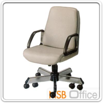 เก้าอี้สำนักงาน ขาเหล็ก 10 ล้อ รุ่น TK-015 ปรับแกนเกลียว มีก้อนโยก:<p>ขาเหล็ก 5 แฉก รุ่น 10 ล้อ แข็งแรงมาก/ปรับระดับด้วยระบบแกนเกลียว พิงเอนได้/โครงสร้างและขาผลิตจากเหล็กกล่อง รับน้ำหนักได้มาก / ที่นัง-พนักพิงบุฟองน้ำหุ้มหนังเทียม PD (หุ้มผ้าฝ้ายเพิ่ม 200 บาท) &ldquo;ขาเหล็กชุบโครเมี่ยมเพิ่ม 300 บาท&rdquo;</p> <p>ระบบปรับระดับด้วยแกนเกลียว (SC: Screw Lift)</p>