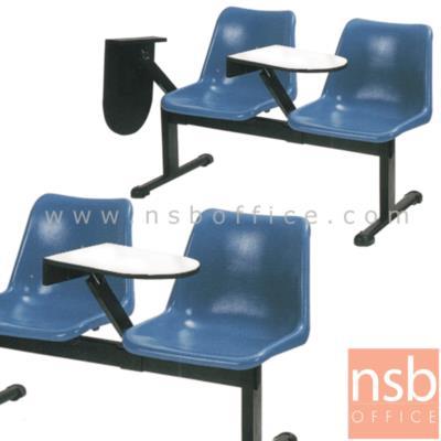 เก้าอี้เลคเชอร์แถวเฟรมโพลี่ พับไขว้  2 , 3 , และ 4 ที่นั่ง รุ่น D170 (ขาเหล็กเหลี่ยม):<p>มี 3 ขนาด คือ 2, 3 และ 4 ที่นั่ง / ที่นั่งเฟรมโพลี่ มีหลายสี นั่งสบาย / แผ่นเขียนพับไขว้ เข้าออกสะดวก&nbsp;</p>