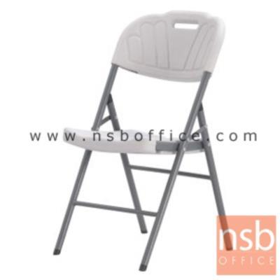 เก้าอี้พับหน้าพลาสติก HDPE ขาเหล็ก รุ่น ZY-82Y :<p>ขนาด 57W*48D*84H cm. ผลิตจากพลาสติก HDPEที่นั่งและพนักพิง ผงเคลือบโครงเหล็ก&nbsp;<span>เก้าอี้สามารถพับเก็บได้ ทำให้ประหยัดในการจัดเก็บ</span></p>