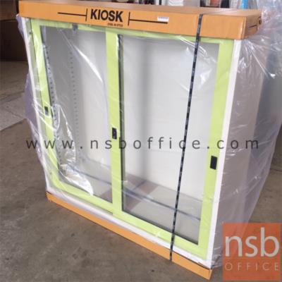 ตู้บานเลื่อนกระจก 4 ฟุต สูงพิเศษ 122H cm (พร้อมฐานรองแบบขาลอย):<p>ขนาด 118.5W*40.7D*122H cm. / Keylock</p>