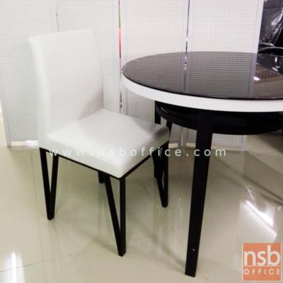 ชุดโต๊ะกินข้าวหน้ากระจกกลม รุ่น BC-TOTO-1 ขนาด Di90 cm. พร้อมเก้าอี้ 3 ตัว:<p>1 ชุดประกอบด้วยโต๊ะกลมหน้ากระจก 1 ตัว พร้อมเก้าอี้หุ้มหนังเทียม 3 ตัว / ขนาดโต๊ะ Di90*75.5H cm. ขนาดเก้าอี้ 44W*48.5D*88H cm. หน้าโต๊ะผลิตจากกระจกสีดำ มี 2 ชั้น กระจกหนา 8 มม. ขาโต๊ะ-ขาเก้าอี้ทำจากเหล็กอย่างสีพ่นดำ แข็งแรง รองรับน้ำหนักได้ดี / เก้าอี้บุฟองน้ำหุ้มหนังเทียมสีขาว ทำความสะอาดง่าย (แบบตามรูป)</p>