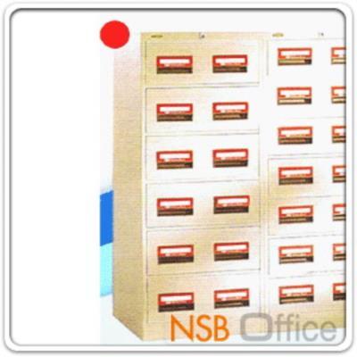 """ตู้เก็บบัตร 6 ลิ้นชัก (บัตรขนาด 6""""*8"""" นิ้ว) 541W*616D*1322H mm:<p><span>สำหรับบัตรขนาด 6""""*8"""" inch /&nbsp;ขนาด</span><span>&nbsp;541W*616D*1322H mm (</span>21W*24D*52H inch)</p> <p><span style=""""text-decoration: underline; font-size: small;""""><strong>***กรณีส่งต่างจัดหวัด คิดค่าตีลังไม้ 800 บาท/ 1 ตู้</strong></span></p>"""