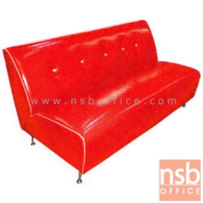 โซฟาแนววินเทจหนังเทียมชนิดมันเงา รุ่น VINTAGE-RG4 เสริมขาเหล็ก:<p>มี 3 ขนาดคือ 1 ที่นั่ง 2 และ 3 ที่นั่ง /1 ที่นั่งขนาด 58W*80D*77H cm., 2 ที่นั่งขนาด 110W*80D*77H cm. และ 3 ที่นั่งขนาด 151W*80D*77H cm. พนักพิงเย็บบุ๋ม เสริมขาเหล็กชุบโครเมี่ยม ที่นั่งพนักพิงบุฟองน้ำหุ้มหนังเทียมชนิดพิเศษมันและเงา มี 3 สีให้เลือกคือสีส้ม, สีเขียว และสีแดง</p>