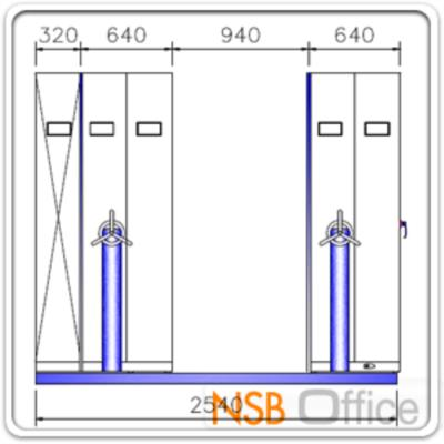 ตู้รางเลื่อนแบบพวงมาลัย 2 ตอน TAIYO-GT มอก. 1496-2541 ขนาด 5, 7, 9 ตู้:<p>ชนิด 5, 7, 9 ชนิด 2 ตอน รับน้ำหนักได้ 75 กก.ต่อชั้น หรือ 375 ก.ก.ต่อตู้ / มีตู้เดี่ยว 1 ตู้ ที่เหลือเป็นตู้คู่แบบเคลื่อนที่ ประหยัดพื้นที่ / เหล็กหนา 0.7 มม. 4 ชั้น 5 ช่อง แผ่นชั้นปรับระดับได้ตามต้องการบนตะขอเหล็กขึ้นรูป / ตู้คู่แบบมีบานประตู พร้อมมือจับเขาควาย ล็อคได้ 1 ชุดที่บานประตูขวา และมีลวดกั้นหนังสือชั้นละ 1 อัน**พื้นอาคารควรมีความสามารถในการรับน้ำหนัก 75 ก.ก./ชั้น(ขึ้นอยู่กับน้ำหนักบนชั้น)&nbsp; ** (เรารับติดตั้งและรับย้ายตู้รางเลื่อน กรณีลูกค้าย้ายออฟฟิศ)</p>