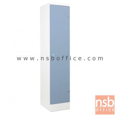 ตู้ล็อกเกอร์แถวเดี่ยว 1 ประตู 38W*45.7D*182H cm. :<p>ตู้ล็อกเกอร์ต่อแถวแบบ 1 ประตู / ขนาด 380W*457D*1829H mm. แผ่นชั้นไม่สามารถปรับระดับได้ แต่ถอดออกได้ / มี Keylock&nbsp;</p>