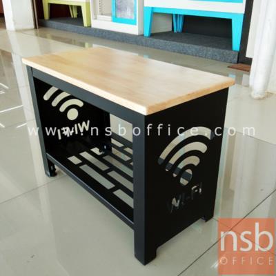 ชั้นวางรองเท้า  WI-FI  ที่นั่งไม้ยางพารา สูง 45 cm. รุ่น KN - C8000 ขาเหล็กพ่นสีลวดลาย:<p>ขนาด 60W*30D*45H cm.&nbsp;<span>โครงสร้างผลิตจากเหล็กทำลวดลาย wi-fi&nbsp; ที่นั่ง TOP ไม้ยางพาราดิบไม่เคลือบเมลามีน&nbsp; /&nbsp; โครงขาเหล็กพ่นสี</span></p>