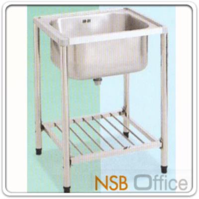 ซิ้งค์ล้างจาน บ่อเดี่ยว สเตนเลส DMHS 054C :<p>ซิ้งค์ล้างจาน ขนาดซิ้งค์ ก.51.5*ย.58.5*ส.80 ซม./ขนาดบ่อ ก.40*ย.47*ส.30 ซม./ผลิตจากสเตนเลสอย่างดี แข็งแรง/ สามารถถอดประกอบได้ง่าย สะดวกต่อการเคลื่อนย้าย มีตะกร้าและฝาปิดขนาด 4 นิ้ว</p>