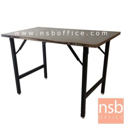 โต๊ะพับหน้าสเตนเลส  ขนาด 115W cm.  ขาเหล็กดำ:<p>ขนาด 115W*72D*75H cm. โต๊ะสแตนเลสแท้หนา 6 มม.มีคานรับด้านล่าง ขาเหล็กดำ 1 นิ้ว 2 หุนเหลี่ยม</p>