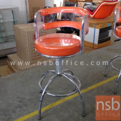 เก้าอี้บาร์ที่นั่งกลม รุ่น SH-NO010  โช๊คแก๊ส ขาเหล็กชุบโครเมี่ยม:<p>ขนาด Di36*65-75H cm. มีพนักพิงหลัง ขาเหล็กชุบโครเมี่ยม ปรับระดับสูงต่ำได้ ที่นั่งหมุนได้ มีพักเท้า /ที่นั่งบุฟองน้ำหุ้มหนังเทียม สามารถเลือกสีได้</p>