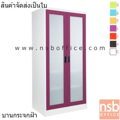 """ตู้เสื้อผ้าเหล็ก บานเปิดกระจกสูง 182H cm. KS-OGW-18 :<p>ขนาด 91.4W*56D*182.9H cm. / มีราวแขวน 1 ชุด แผ่นขั้น 2 แผ่นชั้น / ผลิต 9 สีคือ สีขาวมุก, สีดำ, สีแดง, สีม่วง, สีส้ม, สีฟ้า, สีเขียว, สีเทาฟ้า และลายกราฟฟิคดอกไม้สีส้ม (ราคาเดียวกัน) &nbsp;<span style=""""color: #ff0000;"""">**สินค้าจัดส่งเป็นใบ สินค้าถอดประกอบ<span style=""""text-decoration: underline;"""">ไม่ได้</span>**</span></p>"""