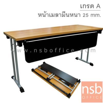 """โต๊ะพับหน้าเมลามีน ขาตัวที มีบังตา 150W, 180W cm (ซ้อนเก็บได้) ขาเหล็กบอรนซ์พ่นสี:<p><span><span style=""""text-decoration: underline;"""">Top หน้าไม้เมลามีน หนา 25 มม.</span> ผลิตทุกสี /&nbsp;</span>ผลิตขนาด 150W*60D*75H cm และ 180W*60D*75H cm / ขาเหล็กบรอนซ์เงิน สีขาว และขาเหล็กพ่นสีดำ / แผ่นบังตาสีพื้น<strong><br /></strong></p>"""