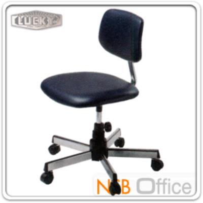 เก้าอี้พิมพ์ดีด ขาเหล็ก ยี่ห้อลัคกี้ รุ่น CH-300 สกูรปรับระดับ:<p>ไม่มีท้าวแขน /ขนาด 45.5W*44.7D*73H cm. เบาะ 2 ชิ้น พนักพิงสามารถโอนเอนได้ พร้อมปรับระดับความอ่อนแข็งด้วยสปริง /ที่นั่ง-พนักพิงหุ้มหนังเทียม</p>
