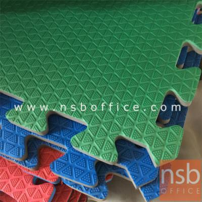 แผ่นโฟมห้องสันทนาการ ขนาด 100W*100D cm. ขอบแบบจิ๊กซอว์:<p>กว้าง 100 ซม สูง 1 ซม. ขอบเป็นแบบจิ๊กซอว์ สำหรับล็อคกับแผ่น ถัดไป ผลิตสี 6 สี สีแดง สีเหลือง สีเขียวเข้ม สีเขียวอ่อน สีน้ำเงิน สีกรมท่า&nbsp;</p>