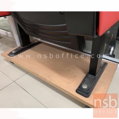 เก้าอี้หอประชุม  รุ่น AD-01 แบบแขนกล่อง ที่นั่งพับเก็บได้:<p>ตัวเต็มครบตัวขนาด 66W*56D*103H cm. / แบบไม่มีเลคเชอร์ เบาะที่นั่งสามารถพับเก็บได้ รองรับสรีระของผู้นั่งได้เป็นอย่างดี มีที่วางแขนขนาดใหญ่ / **น้ำหนักโดยประมาณ 20 กก.** / กรณีลูกค้าเตรียมพื้นแบบขั้นบันได แนะนำระดับละ 120D cm<br /><br /><span>(</span><span>ตัวอย่างการคำนวณ</span><span>เช่น ลูกค้าใช้แถวละ 6 ที่นั่ง = ซื้อแบบครึ่งตัวx5 + ซื้อแบบเต็มตัวx1)</span></p>