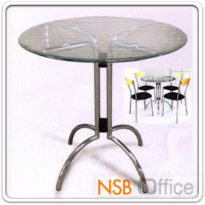 โต๊ะกระจกกลม ขนาด 80W* 80D* 75H cm. โครงขาเหล็กชุบโครเมี่ยม ขาคู่ 4 แฉก:<p>ขนาด 80*80*75 ซม. หน้าโต๊ะกระจกกลม/กระจกนิรภัย/ โครงขาเหล็กชุบโครเมี่ยม ขาคู่ 4 แฉก</p>