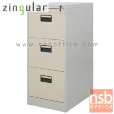 """ตู้เหล็กเก็บแฟ้มแขวน  3 และ 4 ลิ้นชัก รุ่น ZD-743,ZD-744:<p>ผลิต 2 แบบคือ 3 และ 4 ลิ้นชัก /โครงผลิตจากเหล็กหนา 0.6 มม. พ่นสีด้วยระบบ Epoxy สีเรียบเนียบไปกับเนื้อเหล็ก กล่องลิ้นชักใช้ชุดรางเลื่อนเหล็กแข็งแรง พร้อมกุญแจล็อคทั้งชุด การเปิดลิ้นชักใช้ระบบ Anti Tilt System เปิดได้ทีละ 1 ลิ้นชัก เพื่อปัองกันการล้มของตู้ ใช้สำหรับจัดเก็บแฟ้มแขวน หรือแฟ้มสันห่วง /มีให้เลือก 2 สีคือสีครีม และสีเทาสลับ(เทา/ครีม)</p> <table width=""""50%"""" border=""""1""""> <tbody> <tr> <td align=""""center"""">รางลิ้นชักเหล็ก</td> <td align=""""center"""">รางลิ้นชักล้อไนล่อน</td> <td align=""""center"""">รางลิ้นชักลูกปืน</td> <td align=""""center"""">ระบบป้องกันการล้ม</td> </tr> <tr> <td align=""""center"""">No</td> <td align=""""center"""">No</td> <td align=""""center"""">Yes</td> <td align=""""center"""">No</td> </tr> </tbody> </table> <p>หมายเหตุ</p> <ul> <li>รางลิ้นชักเหล็ก = รางลิ้นชักเหล็ก ไม่มีลูกล้อ</li> <li>รางลิ้นชักล้อไนล่อน = รางลิ้นชักเหล็ก ลูกล้อไนล่อน</li> <li>รางลิ้นชักระบบลูกปืน = รางลิ้นชักเหล็ก 2 ตอน ระบบลูกปืน(เปิดได้ 2 ใน 3 และรับ นน. ได้มากกว่า)</li> </ul>"""