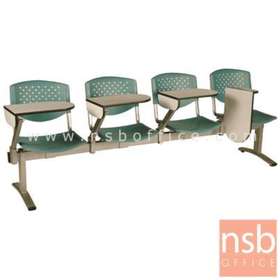เก้าอี้เลคเชอร์แถวเปลือกโพลี่ล้วน พับไขว้ 2 , 3 , และ 4 ที่นั่ง รุ่น D246 ขาเหล็กพ่นสีเทา:<p>มี 3 ขนาดคือ 2, 3 และ 4 ที่นั่ง / พนักพิงและที่นั่งเปลือกโพลี่ล้วน/ แผ่นเขียนพับไขว้ เข้าออกสะดวก / ขาเหล็กพ่นสีเทา รูปลักษณ์ทันสมัย/ โพลี่ผลิต 5สีคือ สีฟ้าคราม, สีดำ, สีเขียวตุ่น, สีเทาเข้ม และสีน้ำเงิน</p>