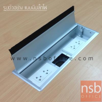 ป็อบอัพ รุ่น 7205 30W ,40W cm. (พร้อมรางไฟ):<p>ผลิตความกว้าง 2 ขนาด 30W (2 หน้ากาก), <span>40W</span>&nbsp;(3 หน้ากาก) (*12D*12H cm.) / ผลิตจากอลูมิเนียม ฝาเปิด 1 ด้าน /&nbsp;เจาะช่องปลั๊กไฟมาตรฐานไทย 70W*40H mm.&nbsp;</p>