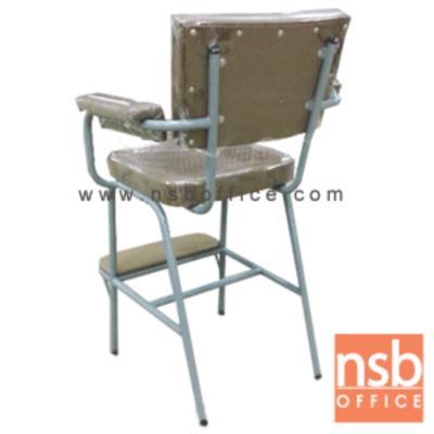 เก้าอี้ปฏิบัติการบาร์สูง ขาเหล็กทำสี ขนาด 72W*81D*115H รุ่น SPP BAR-001 :<p>ขนาด 72W*81D*115H1 (75H2) cm. / ขนาดที่นั่ง 47W*46D cm / ขนาดที่พักขา 48W*17D cm / เก้าอี้บาร์สูง มีท้าวแขน มีที่รองขา / เบาะฟองน้ำหุ้มด้วยหนังเทียม / โครงขาเหล็กทำสี / เหมาะสำหรับนั่งโต๊ะบาร์สูง โต๊ะเคาเตอร์ นั่งสบาย แข็งแรง คุณภาพดี&nbsp;&nbsp;(สั่งผลิตขั้นต่ำ 10 ตัวขึ้นไป)</p>