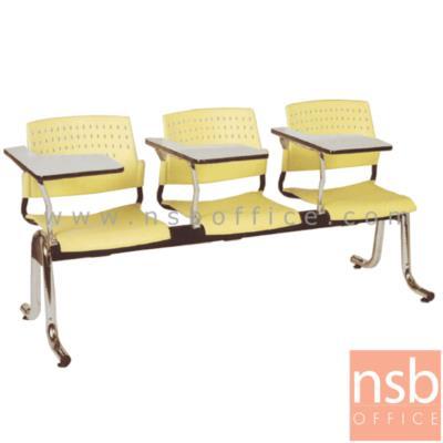 เก้าอี้เลคเชอร์แถวเปลือกโพลี่ 2 , 3 , และ 4 ที่นั่ง รุ่น D226 ขาเหล็กชุบโครเมี่ยม:<p>มี 3 ขนาดคือ 2, 3 และ 4 ที่นั่ง / ที่นั่ง-พนักพิงเปลือกโพลี่ล้วน / โพลี่ผลิต 9 สี คือ สีเขียวตอง, สีครีม, สีเหลือง, สีส้ม, สีแดง, สีดำ, สีม่วง, สีฟ้า และสีชมพู / ขาเหล็กชุบโครเมี่ยม</p>