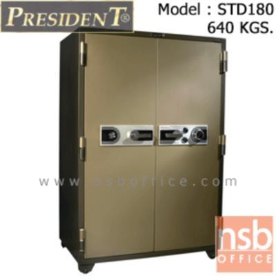 ตู้เซฟนิรภัย 2 บานเปิด 640 กก. รุ่น PRESIDENT-STD180 มี 3 กุญแจ 1 รหัส (แบบหมุน):<p>ขนาดภายนอก 104.2W*69D*181.5H cm. ขนาดภายใน 90W*44D*160H cm. 2 บานเปิด ภายในมี 2 ลิ้นชักพร้อมกุญแจล็อค และมีแผ่นชั้นเหล็ก 4 แผ่น /ความจุ 633 ลิตร สามารถกันไฟได้นาน 2 ชั่วโมง</p>