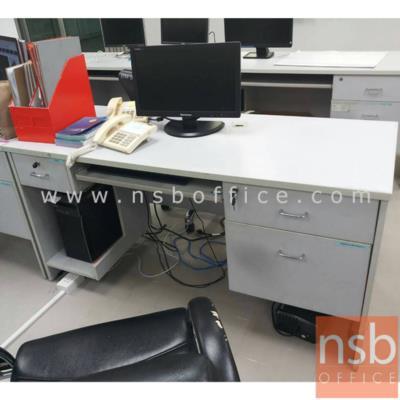 โต๊ะคอมพิวเตอร์ 3 ลิ้นชัก  ขนาด 150W cm. พร้อมที่วางซีพียู รางคีย์บอร์ด:<p>ขนาด 150W*80D*75H cm. มี 1 ลิ้นชักซ้าย ด้านล่างมีที่วาง CPU มี 2 ลิ้นชักขวา 1 รางคีย์บอร์ด หน้าท็อปตรงกลางเจาะรูร้อยสายไฟ 1 รู โครงขาไม้ ปิดผิวเมลามีน</p>