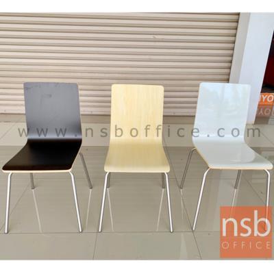 เก้าอี้อเนกประสงค์ไม้วีเนียร์ดัด ASIA-104  ขาสเตนเลส