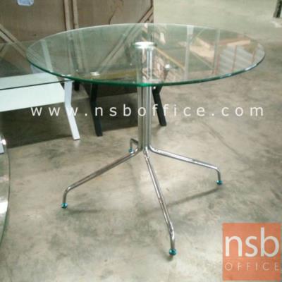 โต๊ะกระจกกลม รุ่น FN-9722 ขนาด 90W* 90D* 75H cm. ขาเหล็ก:<p>ขนาด 90W*90D*75H cm. โครงโต๊ะเหล็กชุบโครเมี่ยมอย่างดี หน้าท็อปกระจกนิรภัยแบบใส&nbsp;</p>